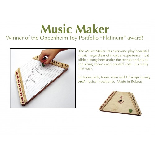 Wooden Music Maker