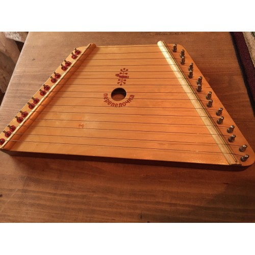 Wooden Music Maker (Lap Harp)