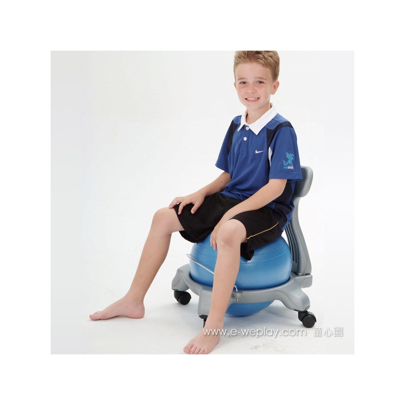 Weplay Small Modern Ball Chair