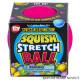 "Squish Stretch Gummi Ball (2.5"")"